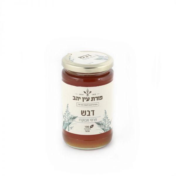 דבש פרחי אבוקדו 350