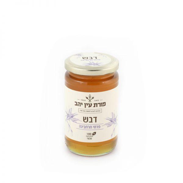 דבש פרחי חרחבינה 350