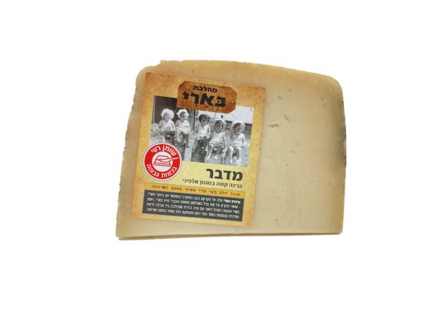 גבינה מדבר